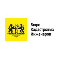 «Бюро Кадастровых Инженеров»
